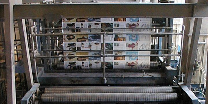 General Status Of Printing Industry