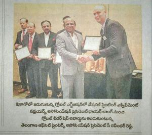 Global Print Leadership Award media1