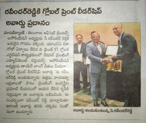 Global Print Leadership Award media2