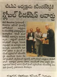 Global Print Leadership Award media6