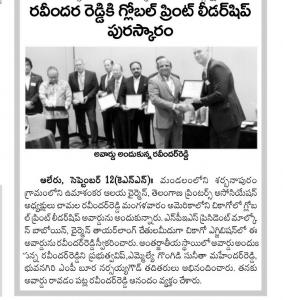 Global Print Leadership Award media7