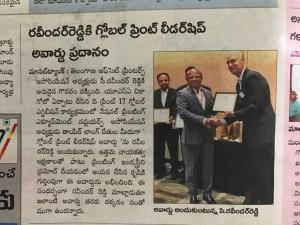 Global Print Leadership Award media8
